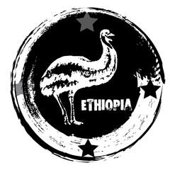 ethiopia. stamp