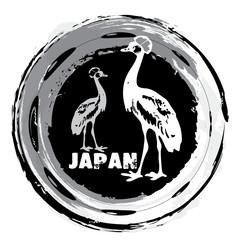 japan. stamp