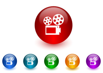 movie vector icon colorful set