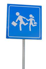 School warning sign, children on road
