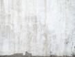 Closeup concrete wall texture with plaster and white paint - 71247120