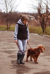 Осенняя прогулка с собакой