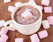 coffee with marshmallow