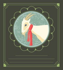 white goat in a round window frame greeting card with text field