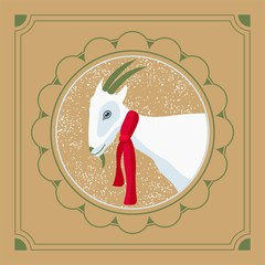 white goat in a round window frame greeting card for christmas d