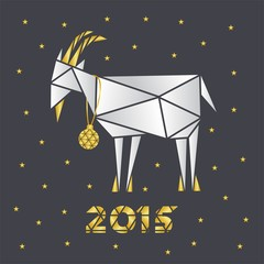 Goat Christmas paper on a dark gray background with the ball
