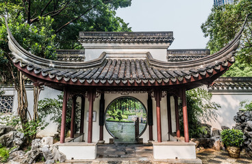 round gate Kowloon Walled City Park Hong Kong
