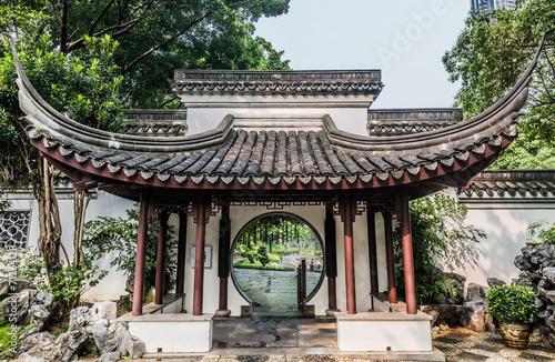round gate Kowloon Walled City Park Hong Kong
