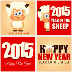 2015. Year of the sheep