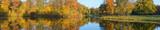 Осенний пейзаж на прудах - 71279937