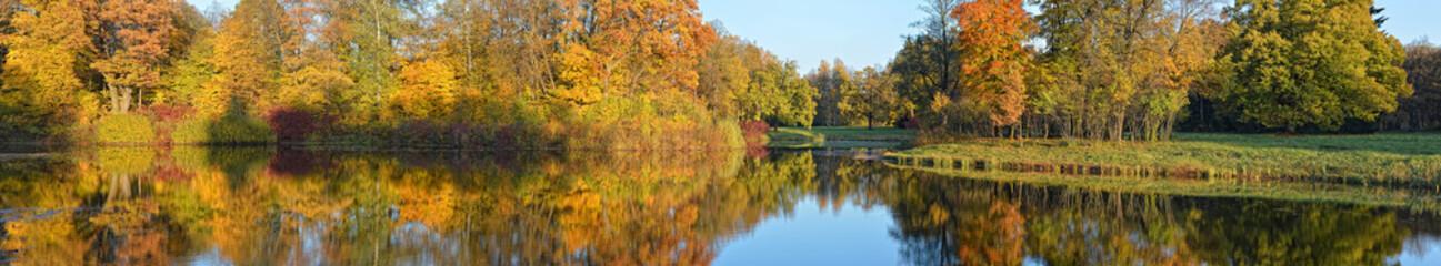 Осенний пейзаж на прудах