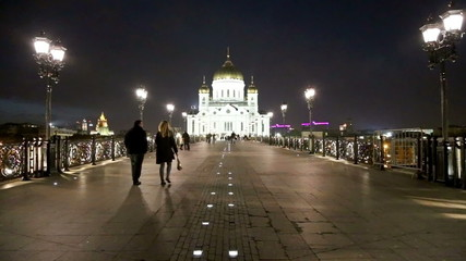 Christ the Savior Cathedral (Night view), Moscow, Russia