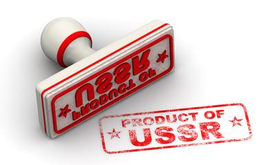Продукт СССР (product of USSR). Печать и оттиск