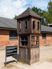 Watch tower in concentration camp