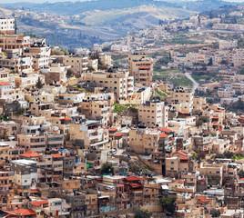 Homes on Temple Mount of Old City, Jerusalem