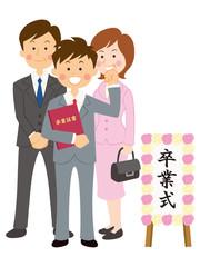 大学・専門学校(男子/卒業式)_イラスト