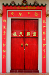 Chinese shrine door