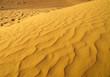 Zdjęcia na płótnie, fototapety, obrazy : Sand