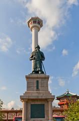 Monument to admiral Yi Sun-shin in Busan, Korea