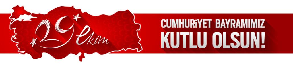 Tipografi Banner; 29 Ekim Cumhuriyet Bayramı