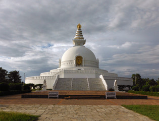 Frontal View of the World Peace Pagoda in Lumbini