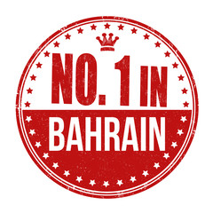 Number one in Bahrain stamp