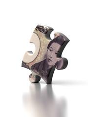Single Japanese Yen Puzzle