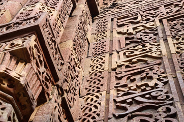 Detail of Qutub Minar complex in Delhi, unesco heritage site