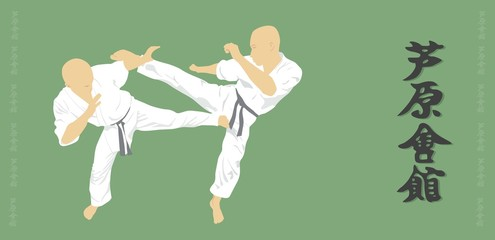 Illustration, two men are engaged in karate on a green backgroun