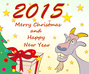 Christmas greeting cards,  symbol of New Year 2015.