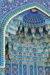 Gur-e Amir's Fresco in Samarkand