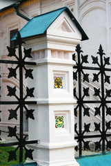 Decorative border of Elijah Prophet Church, Yaroslavl, Russia.