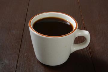 Simple cup of black coffee