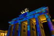 canvas print picture - Brandenburg Gate in night illumination. Festival of Lights 2014