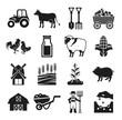 Stock vector pictogram farm black icon set