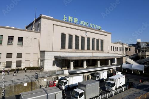 上野駅 - 71459305
