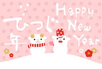 羊の雪だるまの年賀状テンプレート(ピンク)