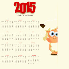 2015. Year of the sheep. Calendar.