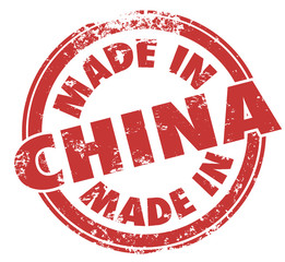 Made in China Round Stamp Product Manfuactured Asia Country