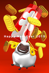 Japanese Old Coins, White Sheep, Greeting On Red