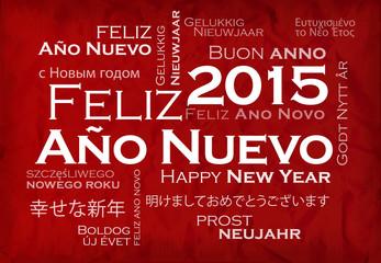 Feliz Año Nuevo 2015 internacional traducción nube de etiquetas