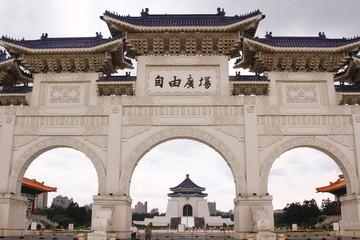 中正記念堂 台北