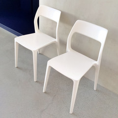 White chairs with modern design