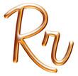 Zdjęcia na płótnie, fototapety, obrazy : 3d golden letter R isolated white background