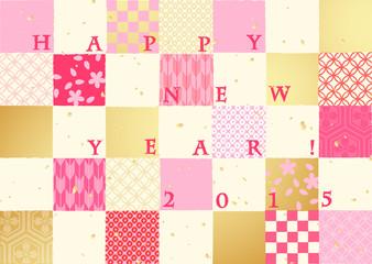 かわいい和風デザイン年賀状