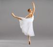 Zdjęcia na płótnie, fototapety, obrazy : ballerina  in ballet pose classical dance