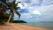 Beautiful tropical beach with palm trees in Koh Samui