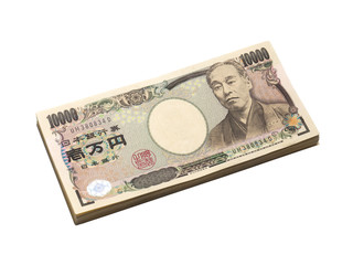 Japanese Yen bank note isolation on white