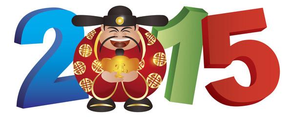2015 Chinese Prosperity Money God Vector Illustration