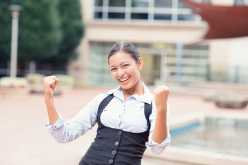 successful young business woman celebrated victory